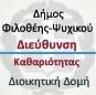 Kathariotita