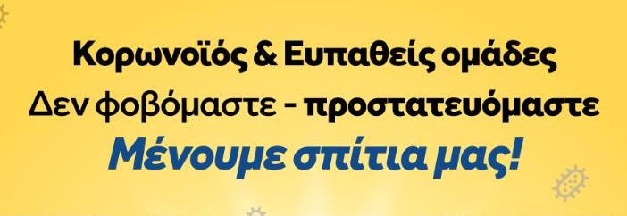 eupathis2
